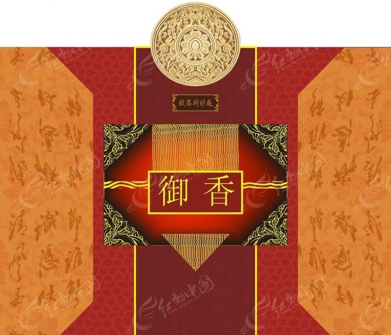 御香 铁观音 茶叶 包装盒 绿茶 茶叶盒 茶叶 花纹 底纹 龙纹 包装设计