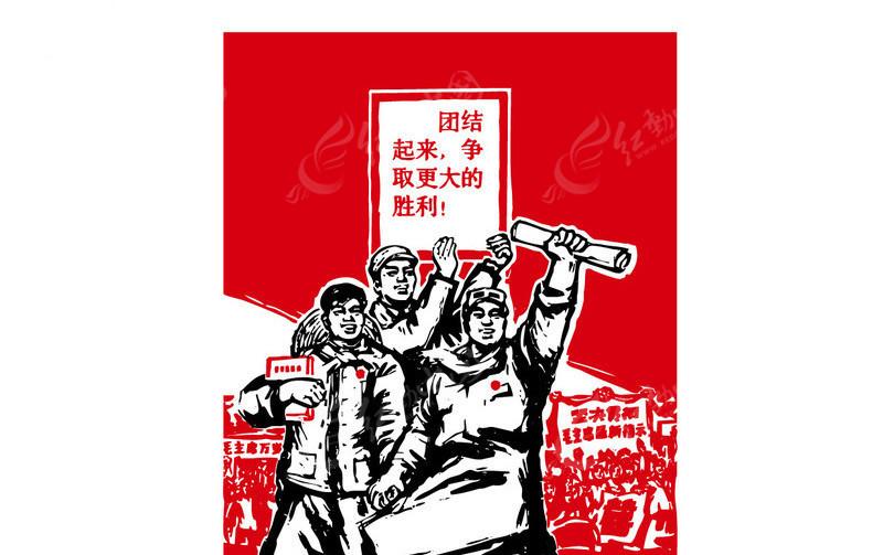 图片革命表情【相关词_主题革命红色主题】diy相册红色图片包图片