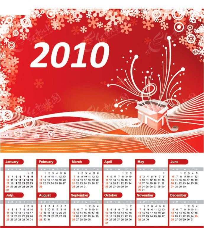 2010年日历挂历模板图片