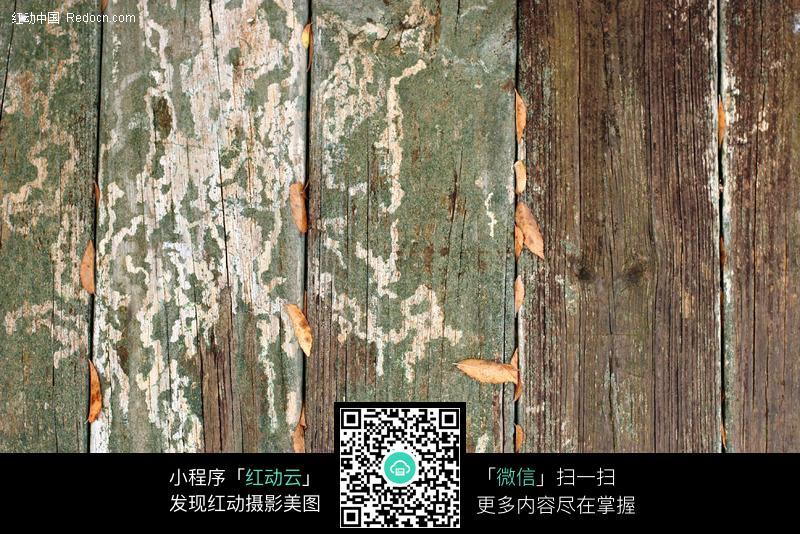 年久表面油漆脱落木板木纹图片