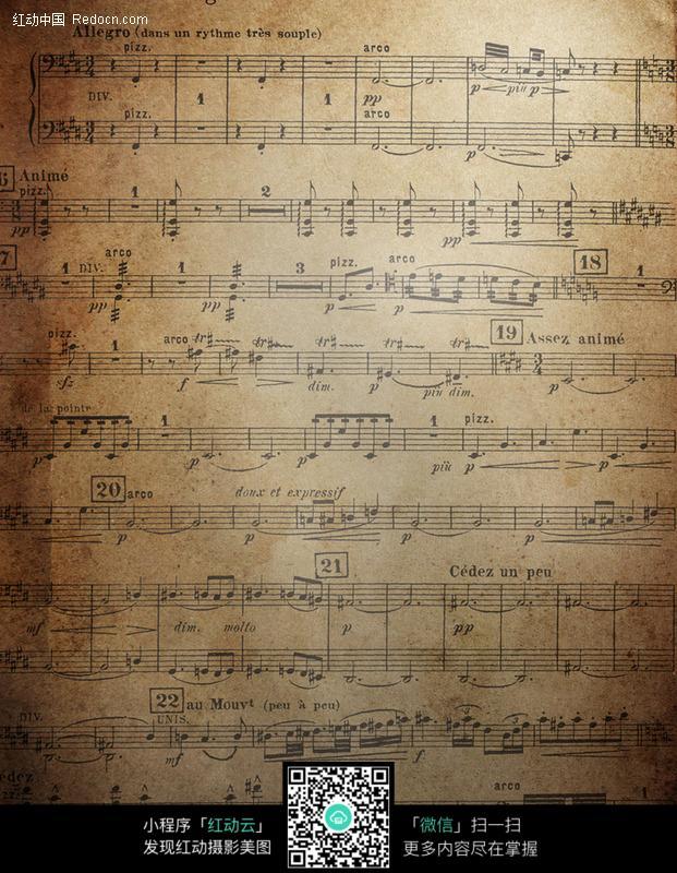 古老的钢琴乐谱
