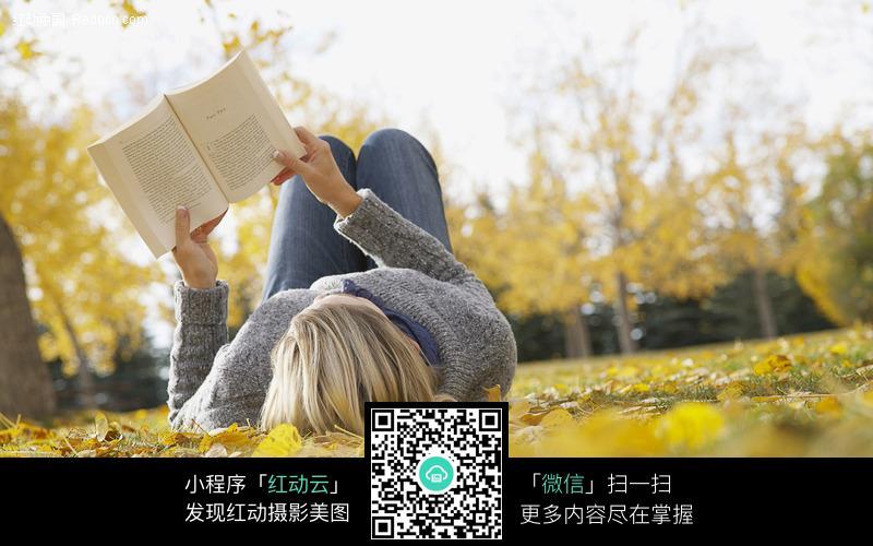 躺在草地上看书的美女图片 日常生活图片