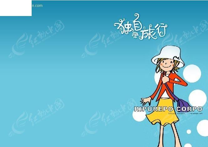 免费素材 矢量素材 矢量人物 卡通形象 独自旅行的女孩  请您分享: 素