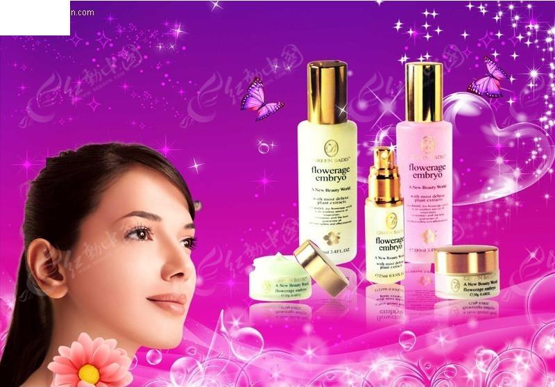 化妆品广告设计psd素材免费下载(编号108256)_红动网