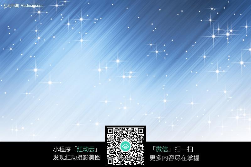 星星图片大全 _排行榜大全