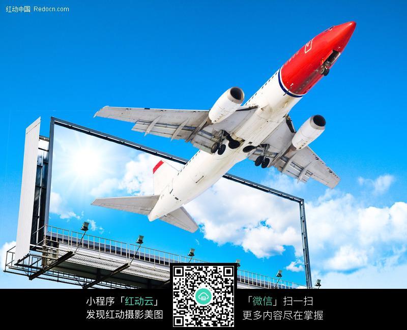 从广告牌中飞出的飞机图片