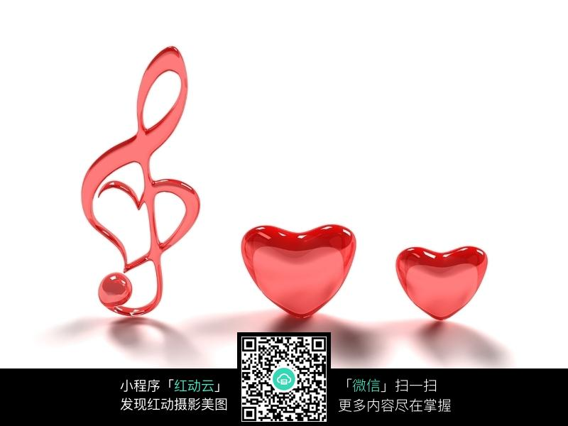 心形音乐符号图片免费下载 编号110417 红动网图片