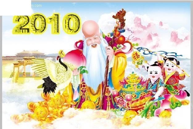 壽星年畫圖片
