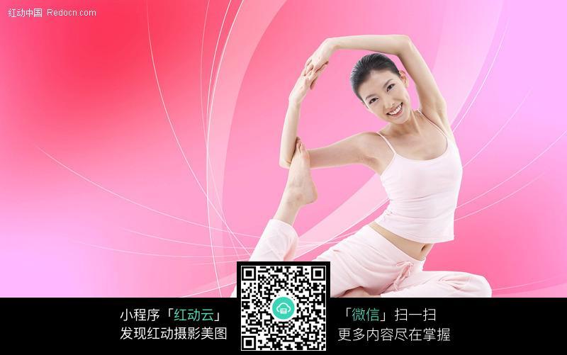 练瑜伽的韩国美女图片