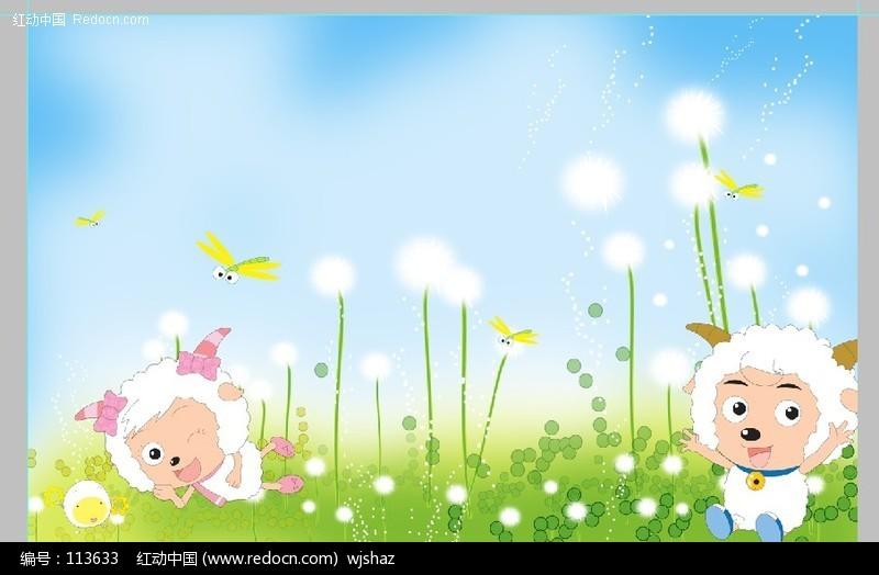 喜洋洋卡通 图片; 喜羊羊; 萌女孩卡通图片下载
