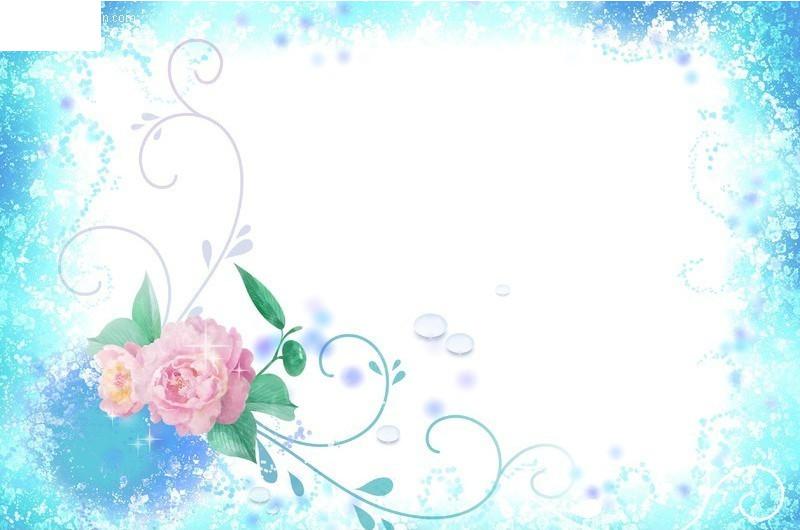 玫瑰花花边