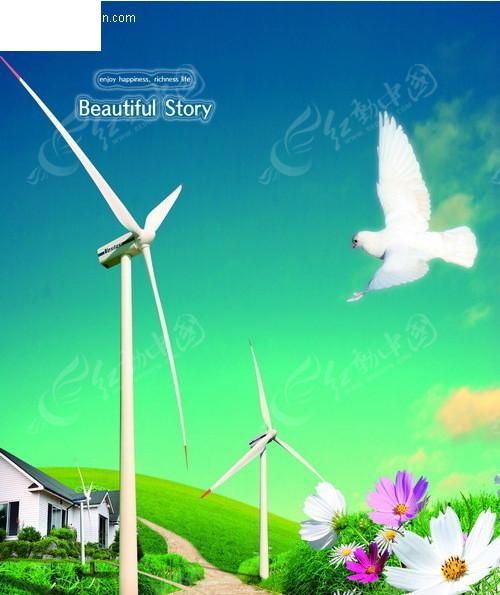 风力发电机图片