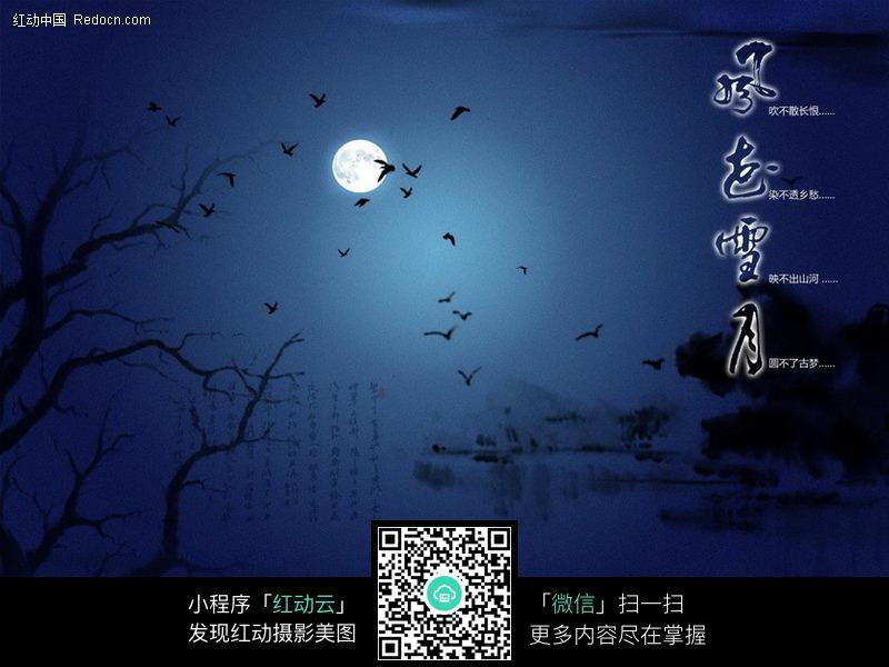 中国风古典水墨背景图片