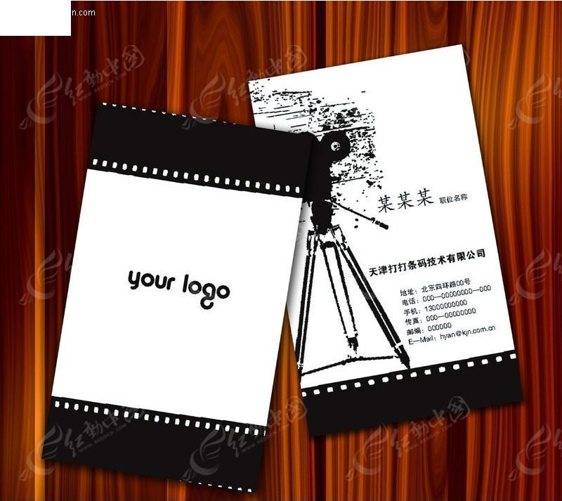 公司名片设计模板-矢量名片|卡片|吊牌设计模板下载图片