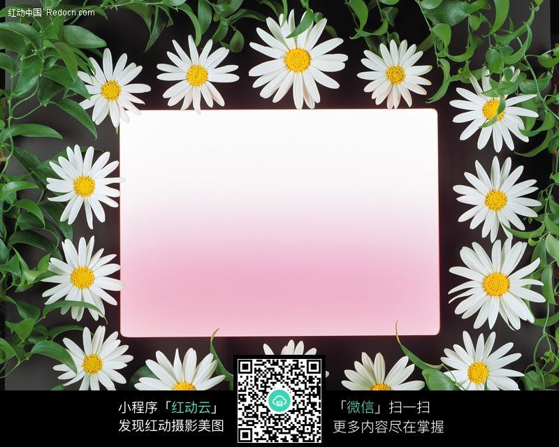 ppt 背景 背景图片 边框 模板 设计 相框 800_640