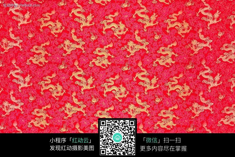 中国龙戏珠纹样红色布料高清图片
