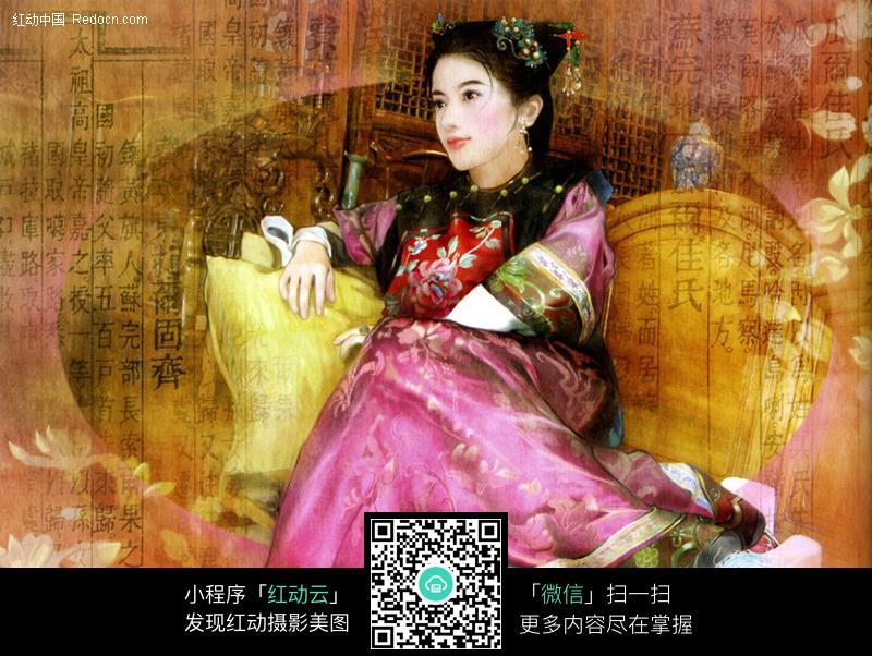 宫廷古典美女图片