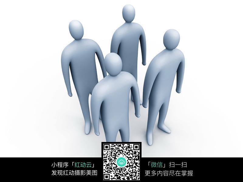 站在一起的抽象白色3d人物
