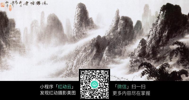 中国水墨山水画图片图片