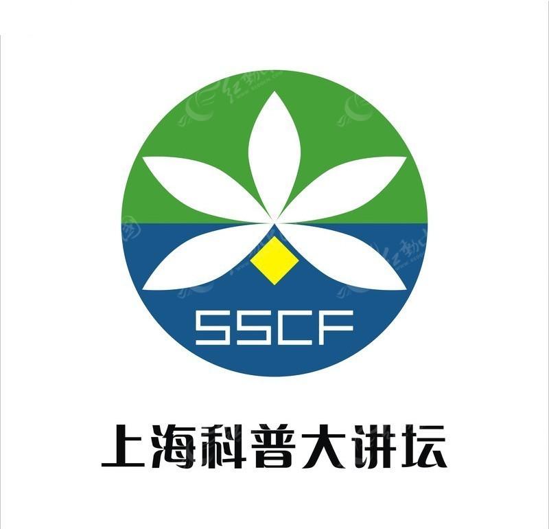上海科普大讲坛标志征集高清图片
