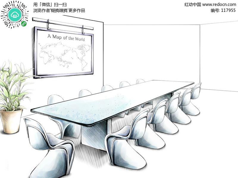 手绘会议室效果图