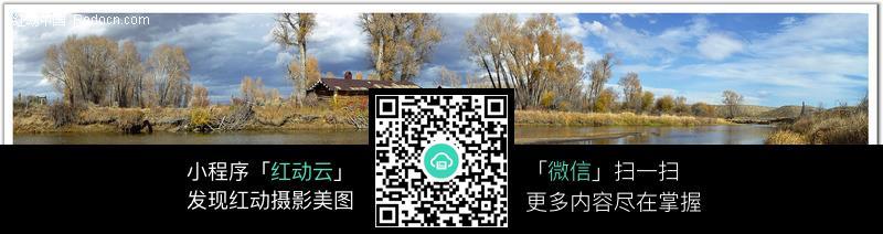 农场边上的小河全景图图片