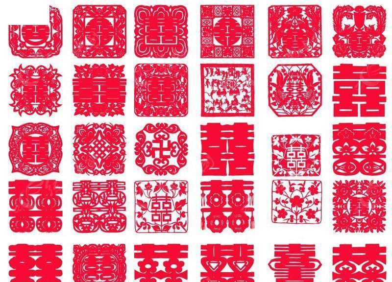 剪纸 喜字 双喜 囍 传统