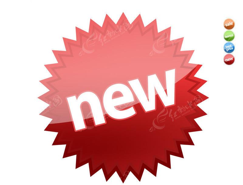 花纹促销new图标图片