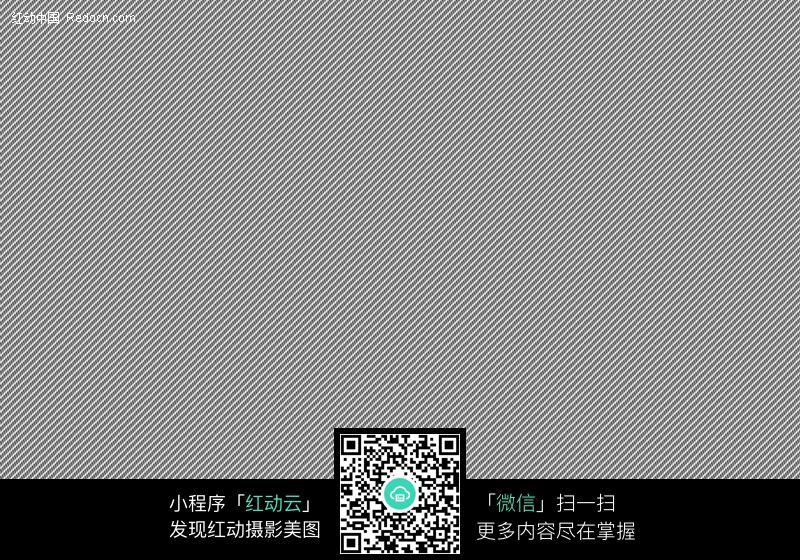 碳纤维纹理背景图