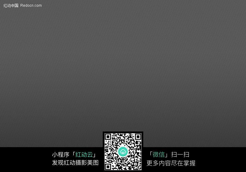 碳纤维纹理背景图-2
