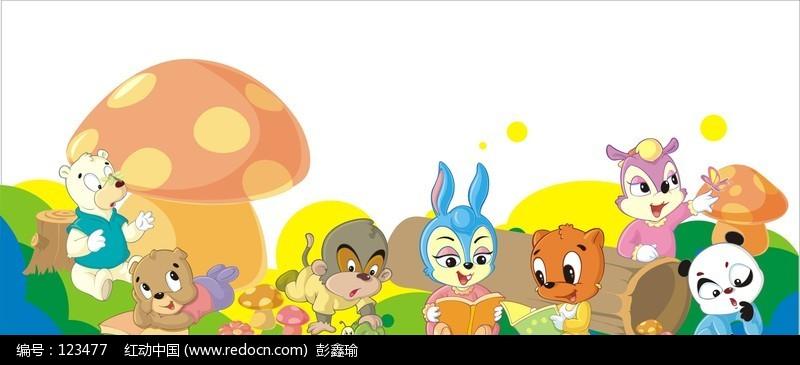 虹猫蓝兔七侠传卡通图