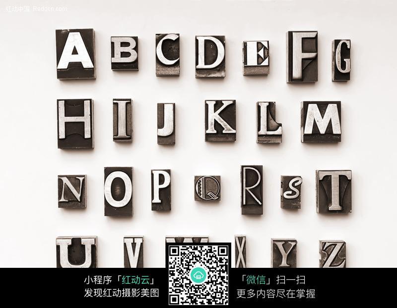超酷铅字印刷英文字母A Z图片