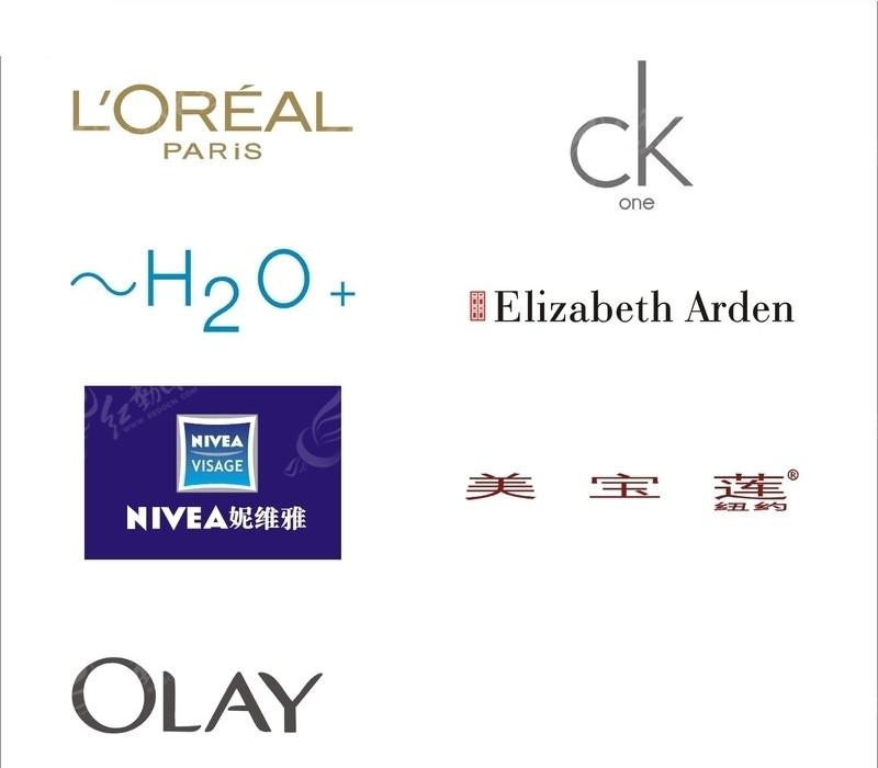 化妆品品牌标志002