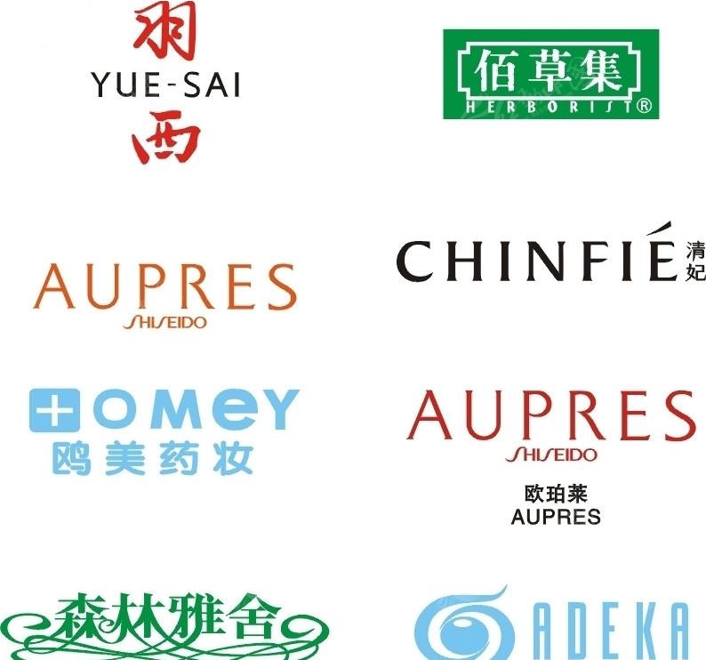 品牌化妆品_化妆品品牌标志CDR素材免费下载_红动网