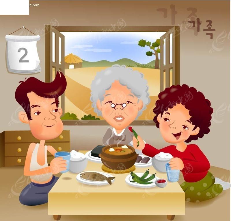 全家人吃饭AI素材免费下载 编号126016 红动网