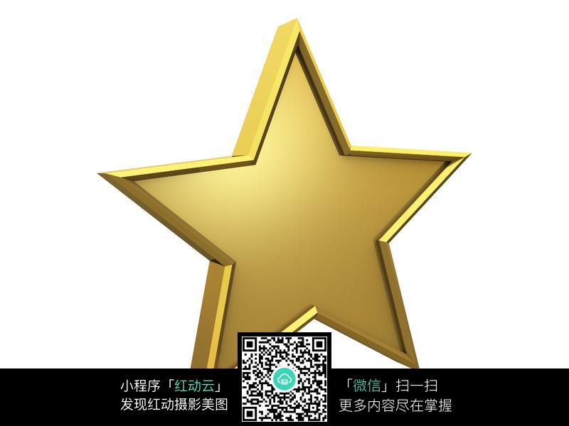 金色立体五角星图片
