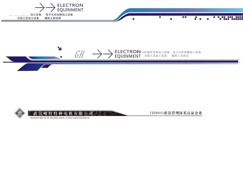 矢量学校页脚设计北京ui设计页眉哪个好图片