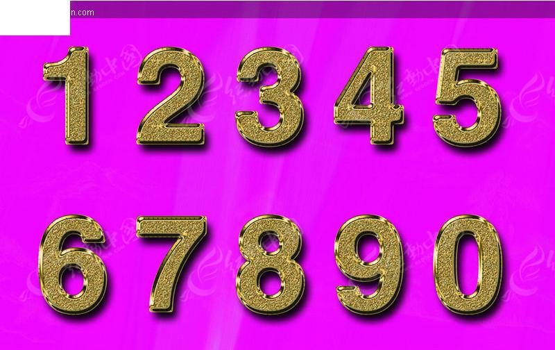 金色金属数字1 2 3 4 5 6 7 8 9 0