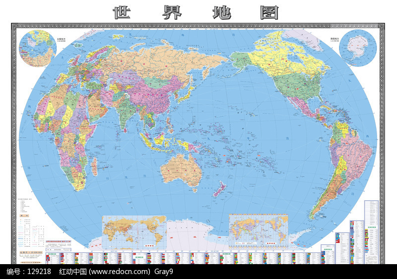 巨幅世界地图图片