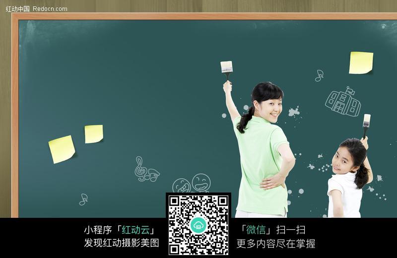 老师和学生图片_职业人物图片 : 小学2 : すべての講義