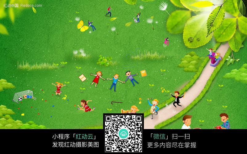 免费素材 图片素材 漫画插画 人物卡通 公园里玩耍的孩子们  请您分享