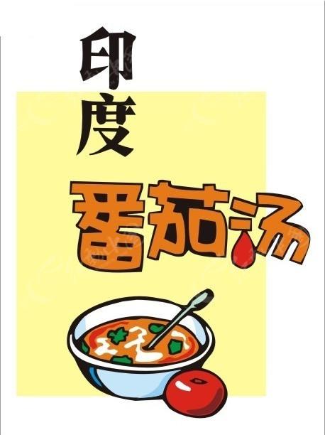 火锅店烧烤节手绘pop