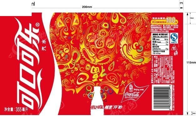 免费素材 矢量素材 广告设计矢量模板 包装设计 可口可乐瓶贴设计  请图片
