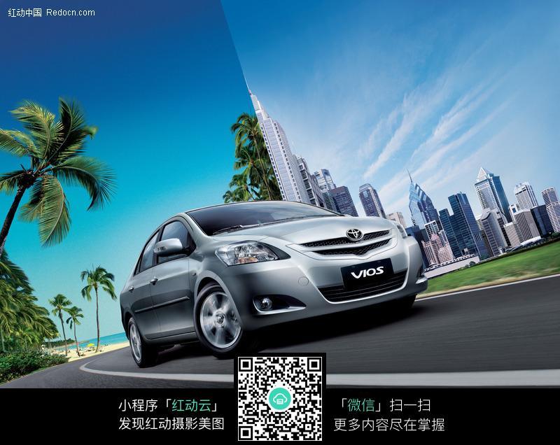 丰田vios汽车图片