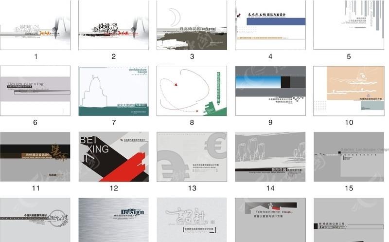 免费素材 矢量素材 广告设计矢量模板 画册设计 横式矢量封面设计模图片