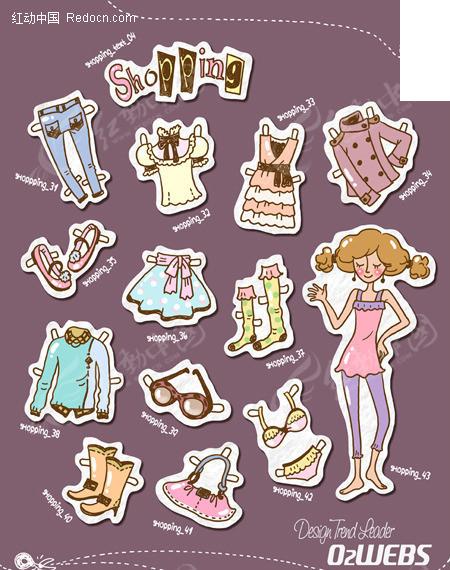 卡通女孩服饰图标
