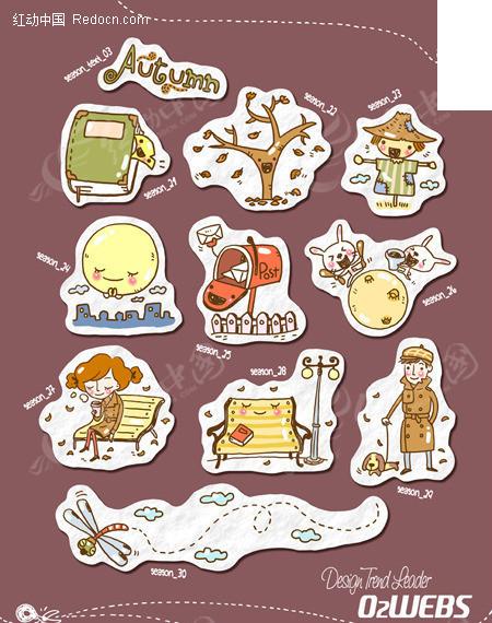 卡通秋天图标