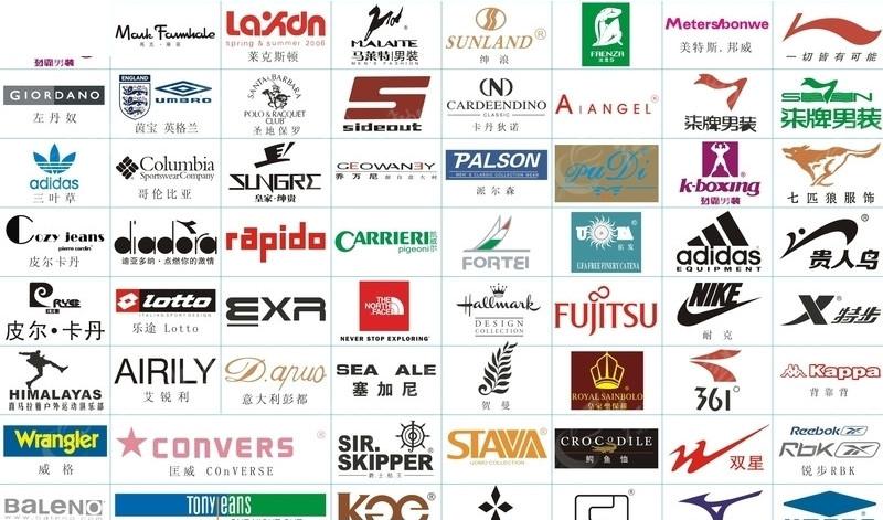 名牌服装标志200款 公共标识标记 矢量图标高清图片