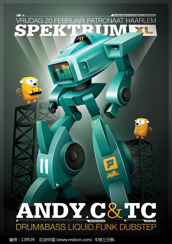 海报机器人插画设计欣赏