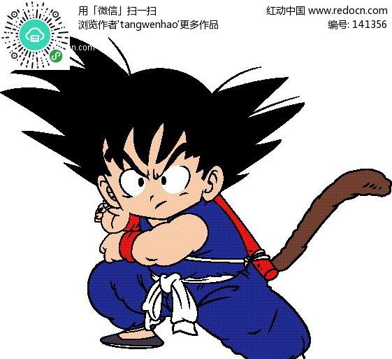 孙悟空 七龙珠 鸟山明作品  卡通人物 卡通人物图片 漫画人物 人物